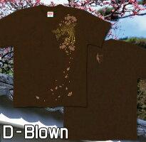和柄|鳳凰|桜|Tシャツ|GENJU