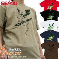 竜|ドラゴン|ファンタジー|Tシャツ|GENJU