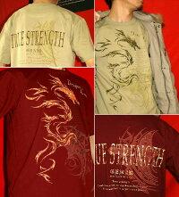 トライバル|竜|ドラゴン|Tシャツ|ストリート系|ロック系|ファイナルファンタジー