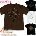GENJU Tシャツ メンズ バレンタイン プレゼント チョコレート 甘い 板チョコ バレンタインデ ...