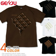 バレンタインのチョコレートのような甘い甘いTシャツです