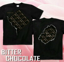 チョコレート|バレンタイン|プレゼント|Tシャツ|GENJU