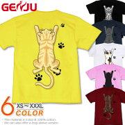 猫 ネコ 足跡 Tシャツ