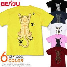 背中に乗っかる猫柄と足跡が可愛いTシャツです
