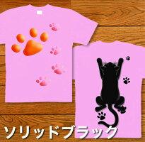 ネコ柄|猫|にくきゅう|Tシャツ|可愛い|GENJU