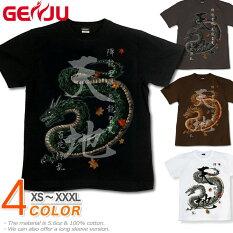 圧倒的な存在感の龍と和傘が雰囲気ある和柄Tシャツ