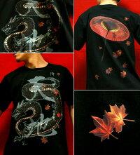 龍|和柄|Tシャツ|GENJU