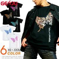 [半袖/ロンT切替可]透明感のある蝶のデザインが美麗なTシャツ。★CrtstalParadise【XS〜XXL】【楽ギフ_包装】【開店セール1212】【130206_point】【130206_sale】