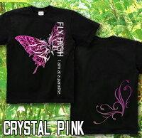 蝶|バタフライ|美麗|Tシャツ|GENJU
