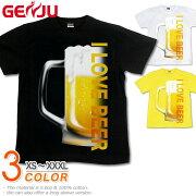ビール 酒 宴会 面白い 楽しい Tシャツ