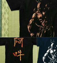 和柄|仁王|仏像|Tシャツ|GENJU