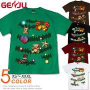 クリスマス 雪だるま サンタクロース トナカイ 冬 イベント スポーツジム Tシャツ