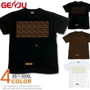 バレンタイン チョコレート プレゼント ネタ Tシャツ