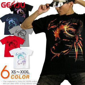 ブランド Tシャツ レディース ストリート ドラゴン ファイナル ファンタジー
