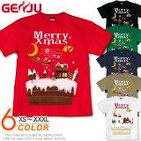 GENJU クリスマスTシャツ メンズ クリスマス Tシャツ クリスマスケーキ イベント 雪だるま サンタクロース トナカイ スポーツジム プレゼント デコレーション 半袖 長袖 ロンT Sweet Christmas ブラック 黒 ピンク 白 大きめサイズあり XXL 2L 3L 4L 90-140cm XS-XXXL