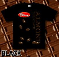 チョコレート|バレンタイン|義理チョコ|プレゼント|Tシャツ|GENJU