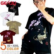 和柄 鯉 桜 さくら Tシャツ