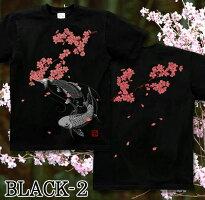 桜舞う河の中、悠然と泳ぐ鯉。刺繍のような質感を感じさせる和柄Tシャツ。