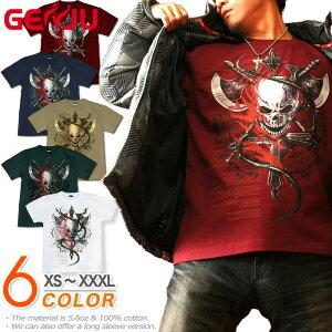 ブランド Tシャツ グラフィティ Apocalypse