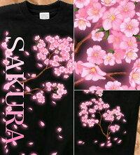 【花見Tシャツ】【桜】【宴会】【メンズ】【レディース】【Tシャツ】【ロングTシャツ】【長袖/半袖】【花】【XS/S/M/L/XL/XXL】【2L/3L】桜花-SAKURA-【アメカジ】【さくら】【グラフィティ】【サイズ】【大きめサイズあり】