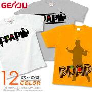 PPAP Tシャツ