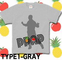PPAPTシャツペンパイナップルアッポーペンロングTシャツ長袖/半袖アップルピコXS/S/M/L/XL/XXL2L/3Lアメカジ太郎YOUTUBEようつべサイズ大きめサイズあり忘年会お笑い