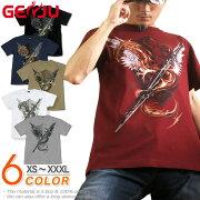 剣 竜 ドラゴン 盾 武器 ファンタジー Tシャツ