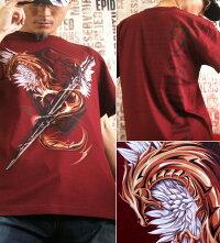 竜剣TシャツメンズレディースTシャツロングTシャツ長袖/半袖翼羽ファンタジックXS/S/M/L/XL/XXL/XXXL2L/3LSwordField-Excalibur-ドラゴン龍ファイナルファンタジーグラフィティサイズ大きめサイズあり