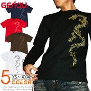 和柄 龍 トライバル 刺青 Tシャツ