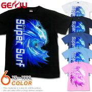 サーフィン サメ 鮫 シャーク 夏場 サーフボード 海 Tシャツ