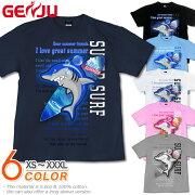 鮫 サメ シャーク サーフィン 海 夏 波 Tシャツ