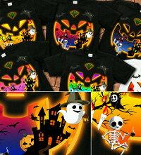 ハロウィンtシャツハロウィンtシャツHalloweenTシャツコスプレ衣装子供メンズスカルグッズかぼちゃパンプキン半袖魔女クロネコこうもりパーティスポーツジムイベントXS/S/M/L/XL/XXL/XXXL2L/3L/4Lサイズ【GENJUブランド】HalloweenUnicerse