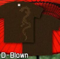 龍|和柄|トライバル|刺青|Tシャツ|GENJU