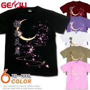 桜 さくら 和柄 月 Tシャツ