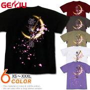 日本刀 桜 さくら 月 和柄 Tシャツ