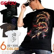 竜 ドラゴン トライバル Tシャツ