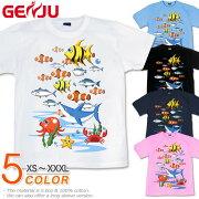 Tシャツ 海物語 魚群 夏 海