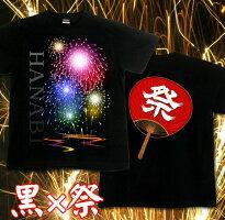 Tシャツ花火日本祭り夏おみやげ半袖長袖イベント縁日ティーシャツストリートアメカジサイズ豊富グラフィティHANABI