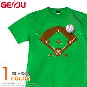 Tシャツ 野球 部活 イベント 応援