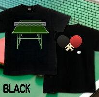 卓球Tシャツスポーツユニフォーム半袖ティーシャツストリートアメカジサイズ豊富グラフィティThetennistable