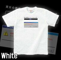 ネタ|お笑い|Tシャツ|GENJU