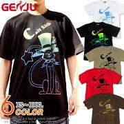 猫 ネコ 白猫 黒猫 三毛猫 Tシャツ