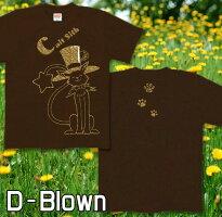 【レビューを書いて送料無料】【メンズ】【レディース】【Tシャツ】【ロングTシャツ】【長袖/半袖】【猫】【ネコ】MagicalCat【アメカジ】【可愛い】【グラフィティ】【大きめサイズあり】【サイズ】【XS/S/M/L/XL/XXL】