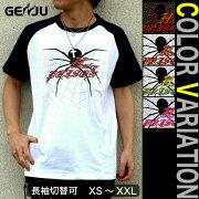 毒蜘蛛 スパイダー Tシャツ