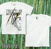 虎|タイガー|阪神タイガース応援に|Tシャツ|GENJU