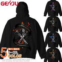 スカル|骸骨|ドクロ|剣|ロック系|メタル|バイカー|人気|Tシャツ|GENJU