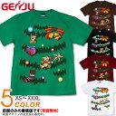 クリスマスツリー Tシャツ 文字 クリスマス ギフト プレゼント T シャツ Giftee おもしろtシャツ メンズ レディース ギフト Gifteeの価格と最安値 おすすめ通販を激安で