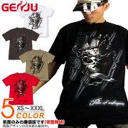 ブランド Tシャツ グラフィティ Unforgiven