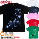 GENJU クリスマスTシャツ メンズ クリスマス Tシャツ...