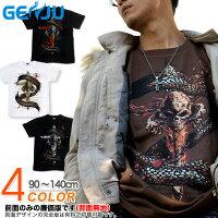 スカル 骸骨 ドクロ 剣 ロック系 バイカー 人気 Tシャツ GENJU